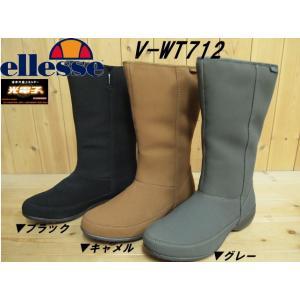 ▼商品名♪ellesse V-WT712 WINTER BOOT▼ブラック・キャメル・グレー▼エレッ...