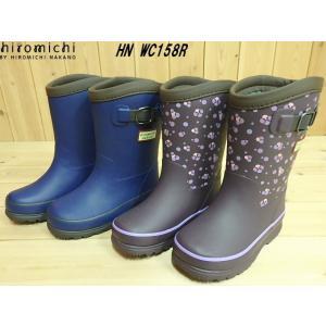 ヒロミチ ナカノHN WC158R ネイビー・パープル レイン 長靴 キッズ ラバーブーツ(14cm-23cm) solehunter