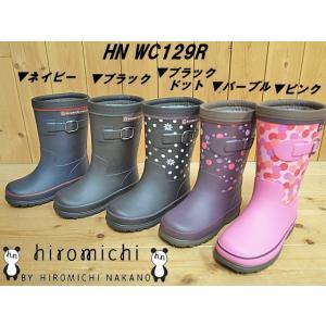hiromichi nakano HN WC129R ヒロミチ ナカノ wc129r ブラック・ネイビー・ブラックドット・パープル・ピンク キッズ長靴・防寒 子供レインブーツ|solehunter