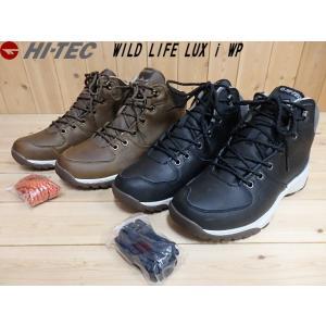 セール HI-TEC WILD LIFE LUX i WP BROWN(O006289-042)・BLACK(O006289-021) ハイテック ワイルドライフ メンズ 防水トレイルシューズ|solehunter