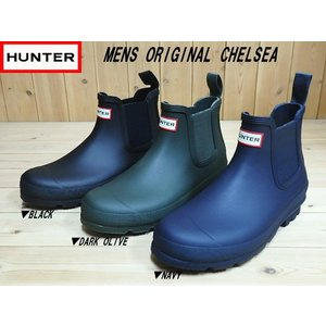 HUNTER MENS ORIGINAL CHELSEA ハンター メンズ オリジナル チェルシーブーツ BLACK・DARK OLIVE ・NAVYMFS9075RMA メンズ|solehunter