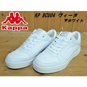 Kappa KP BCU04 ヴィータ 2E WHITE カッパ メンズ,レディース 人気のホワイトコートスニーカー|solehunter