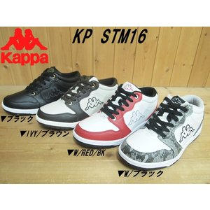 KappaKP STM16 ティファーレM ブラック・IVY/ブラウン・W/RED/BK・W/ブラック 3E(幅広) カッパ メンズ スノトレ 簡易防水|solehunter