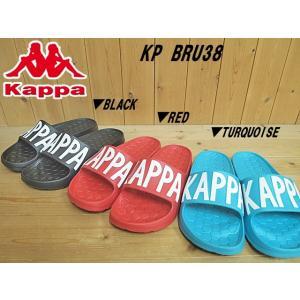 Kappa KP BRU38 セルビーレ BLACK(ブラック)・RED(レッド)・TURQUOISE(ターコイズ)カッパ kp bru38 セルビーレ(23cm-28cm)|solehunter