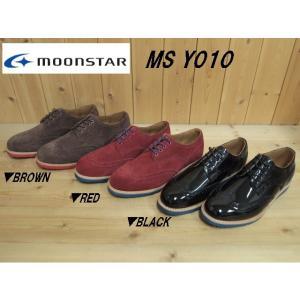 Moonstar MS Y010 ムーンスター レディースウイングチップシューズ|solehunter