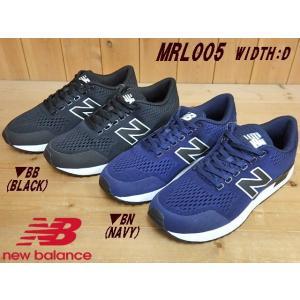 6852e94e0045b New Balance MRL005 WIDTH D BLACK(BB)・NAVY(BN) ニューバランスレディース