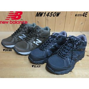 New Balance MW1450W BROWN(N)・BLACK(K) WIDTH 4E(幅広) ニューバランス メンズ 防水トレイルウォーキング 2018AWモデル|solehunter