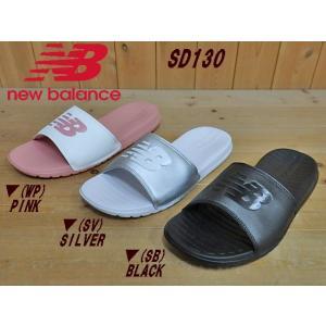 ▼商品名♪New Balance SD130▼PINK(WP)・SILVER(SV)・BLACK(S...