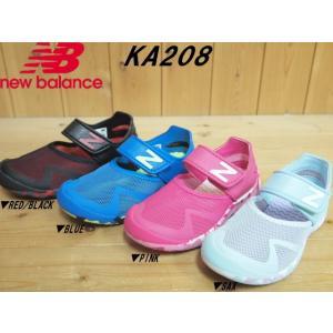 セール New Balance KA208 RED/BLACK(RBY)・BLUE(BLY)・PINK(PNY)・SAX(APY)ニューバランス キッズ サマーシューズ サンダル
