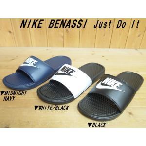 designer fashion 93799 7dbab セール NIKE BENASSI Just Do It ミッドナイトネイビー(343880-403)・ホワイト  ...
