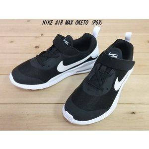 ▼商品名♪NIKE AIR MAX OKETO (PSV) ▼BLACK/WHITE(AR7420-...