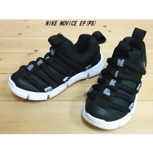 NIKE NOVICE EP(PS)BLACK/MTLC BLUE DUSK(BV0009-001)ナイキ ノービス キッズスリッポンスニーカー(17cm-22cm)|solehunter