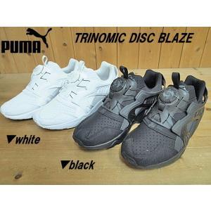 PUMA TRINOMIC DISC BLAZE white(361966-01)・black(361966-02)プーマ トライノミック ディスク ブレイズ レディース|solehunter