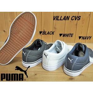 PUMA VILLAN CVS プーマ ヴィラン キャンバス ブラック(362208-01)・ホワイト(362208-02)・ネイビー(362208-03)メンズ スニーカー solehunter 02