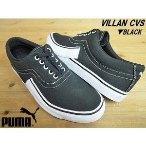 PUMA VILLAN CVS プーマ ヴィラン キャンバス ブラック(362208-01)・ホワイト(362208-02)・ネイビー(362208-03)メンズ スニーカー solehunter 04