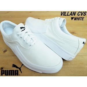 PUMA VILLAN CVS プーマ ヴィラン キャンバス ブラック(362208-01)・ホワイト(362208-02)・ネイビー(362208-03)メンズ スニーカー solehunter 05
