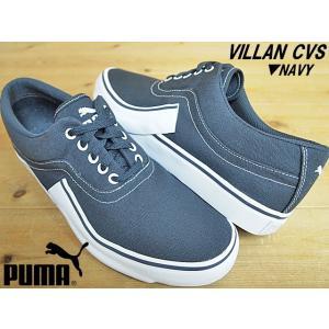 PUMA VILLAN CVS プーマ ヴィラン キャンバス ブラック(362208-01)・ホワイト(362208-02)・ネイビー(362208-03)メンズ スニーカー solehunter 06