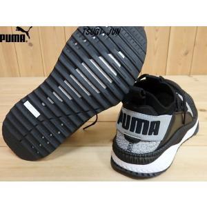 PUMA TSUGI JUN GVIOLET-QUIET(365489-03)プーマ ツギ ジュン メンズ スリップオン スニーカー|solehunter|02
