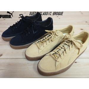 PUMA SUEDE CLASSIC BROGUE BLACK 366631-01 ・TAFFY 366631-03 プーマ スエード クラシック ブローグ メンズ スニーカーの商品画像|ナビ