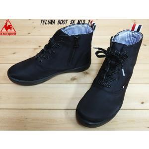 LE COQ SPORTIF TELUNA BOOT SK MID 2 ルコック スポルティフ テルナ ブーツ SK ミッド 2▼ブラック(QL3NJD00BK)レディース ブーツ (3cm×2時間防水)|solehunter