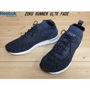 Reebok ZOKU RUNNER ULTK FADE SMOKEY INDIGO/BLACK(BS6303)リーボック ゾク ランナー ウルトラニット フェード メンズ スニーカー セール|solehunter