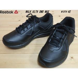 Reebok Womens TRANZEN DMX MAX Track Shoe