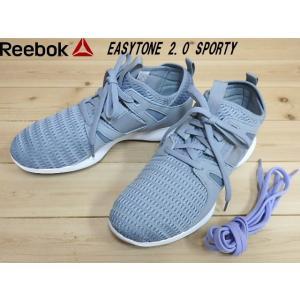 セール Reebok EASYTONE 2.0 SPORTY METEOR GREY CN1277 リーボック イージートーン 2.0 スポーティー▼レディース トーニング ウォーキングシューズ