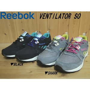 Reebok VENTILATOR SO BLACK(V67252)・SHARK(M49276)リーボック ベンチレーター SOMEN'S ランニングシュ|solehunter