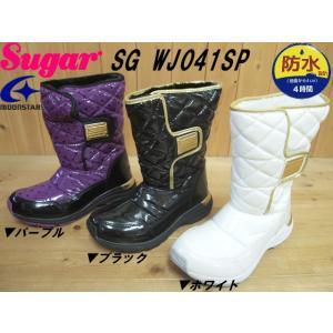 ♪moon star Sugar SG WJ041SP パープル・ブラック・ホワイト ムーンスター シュガー キッズ ジュニア ウインターブーツ solehunter