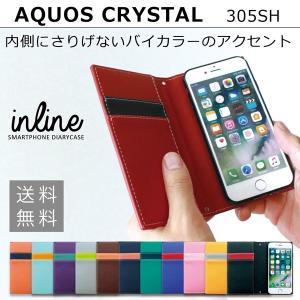305SH AQUOS CRYSTAL アバンギャルド 手帳型ケース アクオスクリスタル アクオス クリスタル 305sh ケース カバー スマホケース 手帳型 手帳 携帯ケース soleilshop
