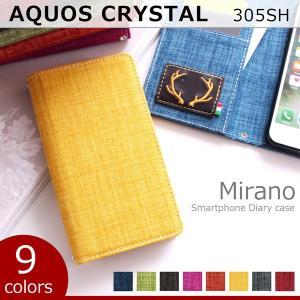 305SH AQUOS CRYSTAL ミラノ 手帳型ケース アクオスクリスタル アクオス クリスタル 305sh ケース カバー スマホケース 手帳型 手帳型カバー 携帯ケース soleilshop