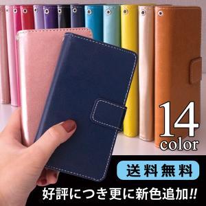 704SH シンプルスマホ4 ケース カバー ステッチ 手帳型ケース シンプル スマホケース 手帳型 カバー 携帯ケース 手帳 携帯ケース|soleilshop