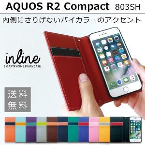 AQUOS R2 Compact 803SH SH-M09 アバンギャルド 手帳型ケース アクオス R2コンパクト aquosR2compact shm09 スマホ ケース カバー スマホケース 手帳型|soleilshop