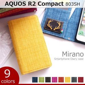 AQUOS R2 Compact 803SH SH-M09 ミラノ 手帳型ケース アクオス R2コンパクト aquosR2compact shm09 スマホ ケース カバー スマホケース 手帳型|soleilshop