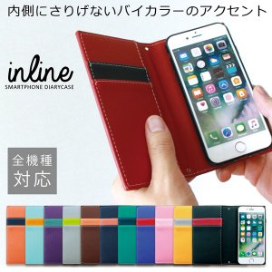 スマホケース 手帳型 全機種対応 アヴァンギャルド 手帳型ケース iPhone11 xperiaxz2 SH01L AQUOS R3 SO04K 704HW SO03K KYV43 SH01K SC03L ケース カバー|soleilshop
