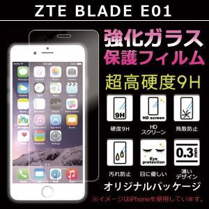 液晶保護フィルム ZTE BLADE E01 強化ガラスフィルム zte ブレイドe01 ブレード 液晶画面保護シール 保護シート スマホ 携帯フィルム|soleilshop