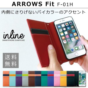 F-01H ARROWS Fit アバンギャルド 手帳型ケース アローズフィット アローズfit f01h アローズ スマホ ケース カバー スマホケース 手帳型 手帳 携帯ケース soleilshop