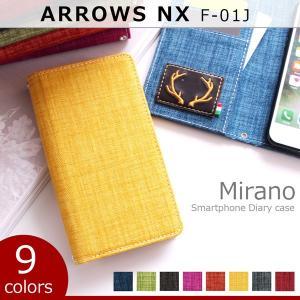 F-01J ARROWS NX ミラノ 手帳型ケース アローズNX アローズ arrowsnx f01j ケース カバー スマホケース 手帳型 手帳型カバー 手帳ケース 携帯ケース|soleilshop