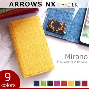 F-01K ARROWS NX ミラノ 手帳型ケース アローズNX アローズ arrowsnx f01k ケース カバー スマホケース 手帳型 手帳型カバー 手帳ケース 携帯ケース|soleilshop