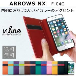 F-04G ARROWS NX アバンギャルド 手帳型ケース アローズNX f04g arrowsnx アローズ スマホ ケース カバー スマホケース 手帳型 手帳手帳型カバー 携帯ケース|soleilshop