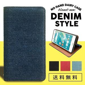 F-04J らくらくスマートフォン4 デニム スタイル 手帳型ケース らくらくスマホ 4 f04j らくらくフォン ケース カバー スマホケース 手帳型 手帳 携帯ケース|soleilshop