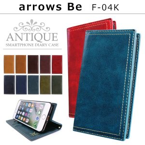 arrows Be F-04K ケース カバー アローズbe アローズ f04k 手帳 アンティーク 手帳型ケース スマホケース 手帳型 手帳型カバー 手帳ケース 携帯ケース|soleilshop