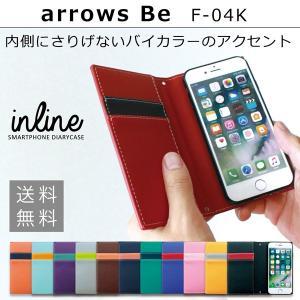 arrows Be F-04K アバンギャルド 手帳型ケース アローズbe アローズ f04k 手帳 ケース カバー スマホケース 手帳型 手帳型カバー 手帳ケース 携帯ケース|soleilshop