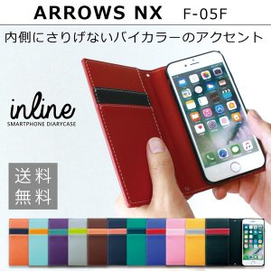 F-05F ARROWS NX アバンギャルド 手帳型ケース f-05f アローズNX arrowsnx f05f アローズ スマホ ケース カバー スマホケース 手帳型 手帳 携帯ケース soleilshop