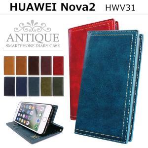 Huawei nova2 HWV31 ケース カバー ファーウェイ ノバ2 ノヴァ2 スマホ アンティーク 手帳型ケース スマホケース 手帳型 手帳 手帳型カバー 携帯ケース|soleilshop