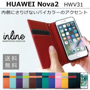 Huawei nova2 HWV31 アバンギャルド 手帳型ケース ファーウェイ ノバ2 ノヴァ2 スマホ ケース カバー スマホケース 手帳型 手帳 手帳型カバー|soleilshop