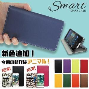 iPhone11 Pro Max ケース 手帳型 カバー iphone11promax アイフォン11プロマックス iphone 11 promax スマート 手帳型ケース スマホケース 手帳型カバー|soleilshop