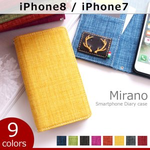 iPhone8 iPhone7 ミラノ 手帳型ケース アイフォン7 iphone 7 アイホン7 ケース カバー スマホケース 手帳型 手帳型カバー 手帳ケース 携帯ケース|soleilshop