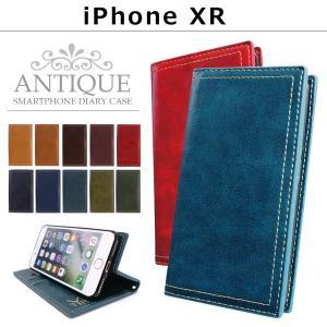 iPhoneXR ケース カバー アイフォン iphone xr アイホン アイフォーン アンティーク 手帳型ケース スマホケース 手帳型 手帳型カバー 手帳ケース 携帯ケース|soleilshop