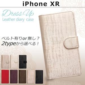 iPhoneXR ドレスアップ 手帳型ケース アイフォン iphone xr アイホン アイフォーン ケース カバー スマホケース 手帳型 手帳型カバー 手帳ケース|soleilshop